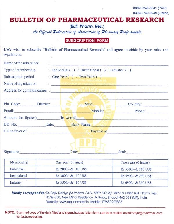 BPR subscription form